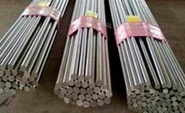 Stainless Steel Rod Dealer in India, Stainless Steel Rod Dealer in Ahmedabad, Stainless Steel Rod Dealer in Gujarat